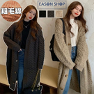 EASON SHOP(GQ2472)慵懶風純色落肩寬鬆長版OVERSIZE排釦V領開衫長袖粗麻花毛衣針織外套女上衣服黑