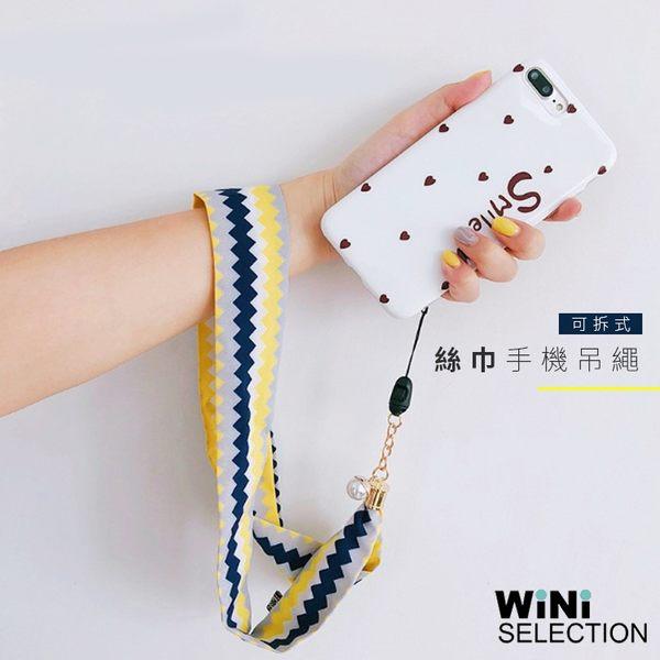 韓風絲巾掛脖繩 絲巾吊繩 雪紡材質 可拆卸 手機掛繩 多款圖案 手機吊繩 抖音同款 寬版 [ WiNi ]