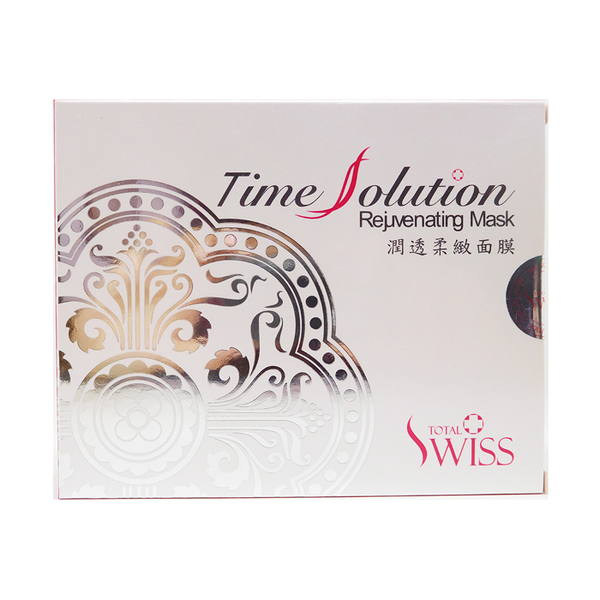 Total Swiss龍騰瑞士-潤透柔緻面膜 24ml*5片