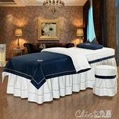 美容床罩政博全棉純色美容院床罩四件套全棉繡花美體按摩床罩四件套床套 【全館免運】