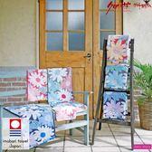 【クロワッサン科羅沙】日本ISSO ECCO今治(imabari towel)~無撚大理花浴巾 70*140cm