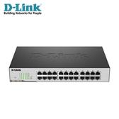 【D-Link 友訊】DGS-1100-24 Layer 2 Gigabit 簡易網管型交換器 【贈防潮除濕包】