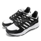 【六折特賣】adidas 休閒慢跑鞋 Chaos 黑 白 低筒 舒適緩震 黑白 運動鞋 女鞋【ACS】 EE5596