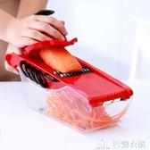 切片機  廚房用品做飯切菜器擦土豆絲黃瓜水果檸檬切片機蘿卜絲刨絲器 DF巴黎衣櫃