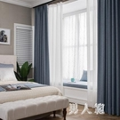 北歐簡約風格窗簾臥室遮光溫馨高檔大氣棉麻...