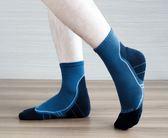 (男襪)抗菌襪首選 吸濕排汗除臭襪 抗菌除臭襪 抗菌機能襪 抗菌中筒襪 襪子- 藍色【W075-06】Nacaco