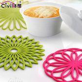 硅膠隔熱墊餐桌墊 創意形防滑環保碗墊盤墊 防燙墊鍋墊CD002「夢娜麗莎精品館」