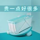 泡澡桶 泡澡桶大人成人可折疊浴缸塑料家用洗澡桶沐浴盆全身加厚恒溫便攜  降價兩天