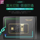 保險櫃家用小型隱形指紋密碼家用入墻保險箱迷你高25cm厘米防盜辦公全鋼存錢嵌入式新款投幣式