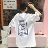 EASON SHOP(GU5959)後背滿背英文大字母圓領短袖T恤落肩五分袖內搭衫女上衣服素色白棉T長版韓版寬鬆