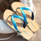 簡約男士人字拖 夏季夾腳平底夾拖涼鞋沙灘鞋防滑涼拖鞋潮