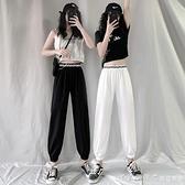 速干運動褲女夏季薄款2020新款寬鬆束腳哈倫褲燈籠女褲休閒冰絲褲 美眉新品