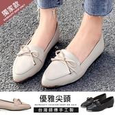 平底鞋.訂製款.MIT蝴蝶結金屬邊尖頭樂福平底包鞋.白鳥麗子