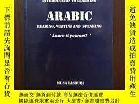 二手書博民逛書店ARABIC罕見READING,WRITING AND SPEAKINGY12800 MUSA DASOUQI