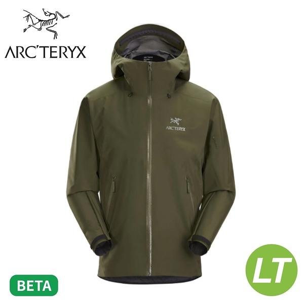【ARC'TERYX 始祖鳥 男 Beta LT 防水外套《龍紋綠》】26844/Gore-Tex/衝鋒衣/夾克/防風雨