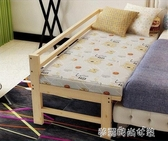 母子接床邊床加長拼接神器簡易嬰兒童寶寶床鋪經濟型加寬成人實木YXS 夢露時尚女裝