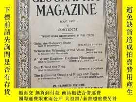 二手書博民逛書店罕見(從美國發貨)美國國家地理雜誌1932年5月俄亥俄州,尼加拉瓜,青蛙研究CY2003