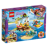 LEGO樂高 FRIENDS 41376 海龜救援任務 積木 玩具