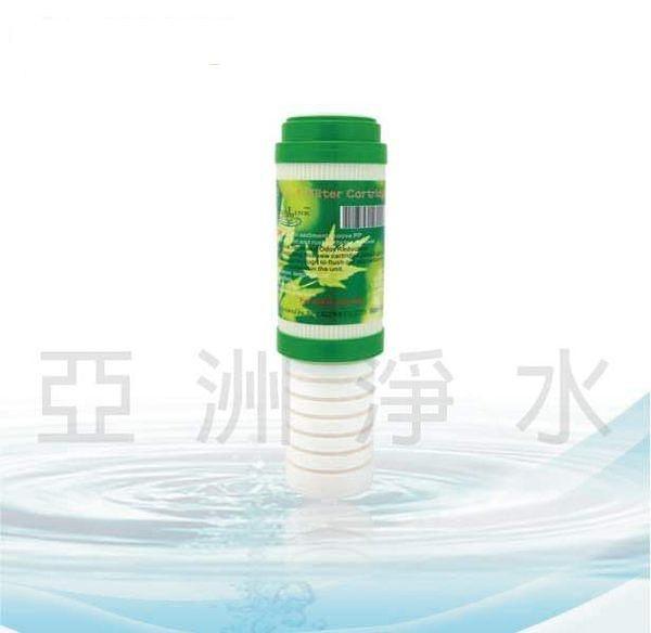 單道式濾水器濾心 (ASIA-2-C)  《刷卡分期+免運費》
