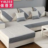 夏季棉質沙發墊四季通用防滑簡約現代布藝坐墊子皮沙發套罩全蓋巾