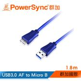 群加 Powersync Micro USB To USB 3.0 AM 5Gbps 高速傳輸充電線 / 1.8m (USB3-ERMIB186 )