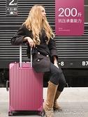 拉桿箱 行李箱網紅女ins萬向輪24寸登機韓版24鋁框男拉桿旅行密碼皮箱子【免運快出】