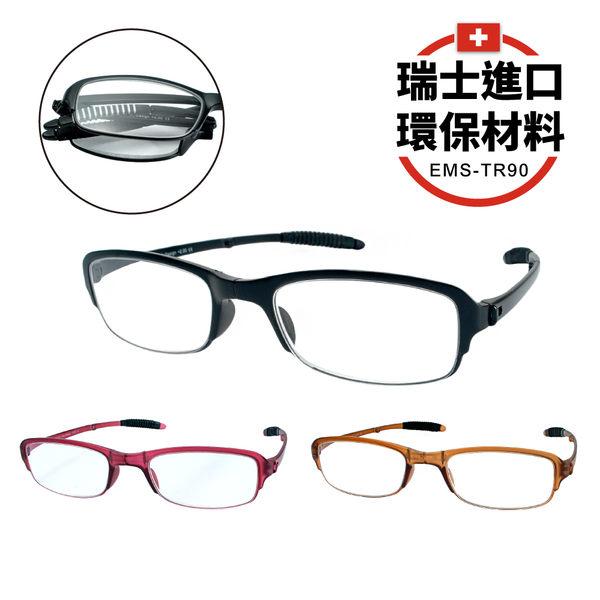 【KEL MODE 老花眼鏡】瑞士進口 EMS-TR90輕量彈性摺疊眼鏡(#755三款可挑選)