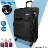Verage 維麗杰 行李箱  28吋  黑色 輕量典藏系列旅行箱  379-0428-01   MyBag得意時袋