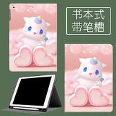 韓版個性IPAD 10.2平板保護套 蘋果2021 IPad Pro12.9吋11吋10.5吋軟殼保護套 卡通皮套IPad Air4平板保護殼