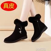 平底靴真皮雪地靴女棉鞋冬加絨加厚兔毛短靴新款平底保暖女鞋子 快速出貨