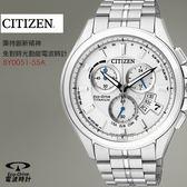 CITIZEN BY0051-55A 光動電波錶 CITIZEN 熱賣中!