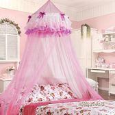 億智兒童蚊帳1.5 1.8床女孩公主款單雙人吊掛圓頂蚊帳公主風寶寶mbs「時尚彩虹屋」