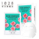 【加價購】1028 時刻保濕 玫瑰精萃玻尿酸面膜(3入)