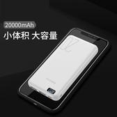 行動電源 20000毫安大容量便攜迷你 移動電源 手機通用oppo小米vivo薄 行動電源