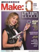 Make:國際中文版(40)