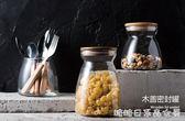 密封罐-日式廚房透明罐高硼硅玻璃密封透明收納零食雜糧食品咖啡儲物瓶罐 糖糖日系森女屋