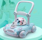 寶寶學步車手推車嬰兒童音樂玩具6-18個月可調速助步車1歲 df 創想數位