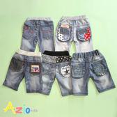 童裝 短褲 後綠框線星星/盾牌/白星星/黑星星/紅條紋字母刷白短褲(共5款)