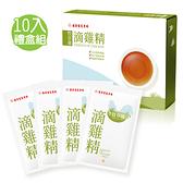 福壽生態農場-牧草雞滴雞精60mlx10入(常溫禮盒)