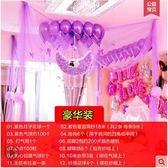 婚房布置紗幔花球套餐YY1281『夢幻家居』