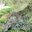 偽裝網/叢林樹葉狀迷彩布偽裝網偽裝服200*300