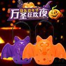 萬圣節南瓜燈兒童手提燈籠蝙蝠燈貓臉燈籠音樂發光玩具禮品小禮物 樂活生活館