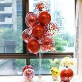 氣球立柱桌飄落地支架底座婚慶婚房結婚路引宴會生日裝飾場景布置 俏girl YTL