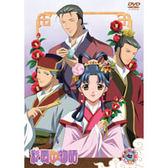 動漫 - 彩雲國物語DVD VOL-07