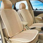 汽車坐墊 載護腰墊座椅背靠墊夏天冰絲單個駕駛員座位涼坐墊防滑套