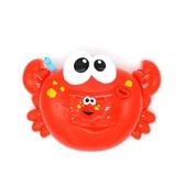 螃蟹吐泡泡機兒童浴室戲水兒童洗澡玩具全自動同款戶外吹泡泡