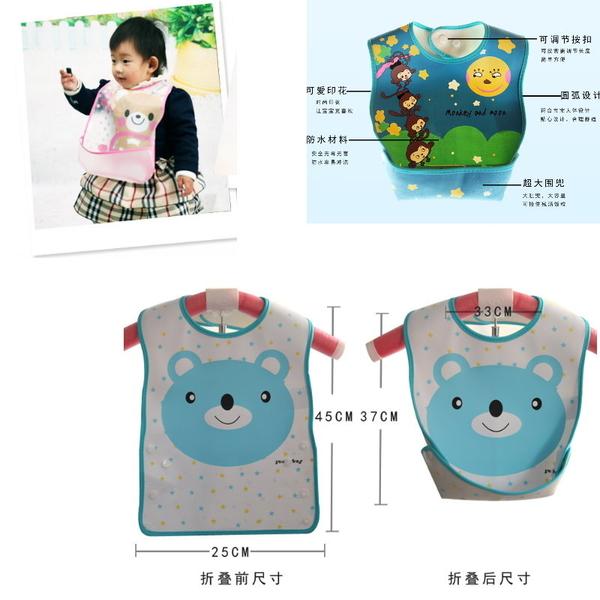 童裝 現貨 圍兜 吃飯衣 (2件組)日單造型超大版PVC材質【A390-2】