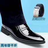 皮鞋 男士皮鞋透氣增高皮鞋男商務正裝皮鞋男尖頭皮鞋男青年男婚鞋
