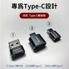 倍思 迷你款USB母轉Type-C公 M...