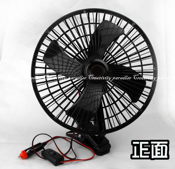 【10吋夾式風扇】12V/24V汽車用可夾式電風扇 車載夾子可旋轉式風扇